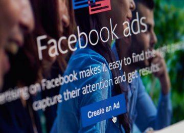 קידום בפייסבוק מדריך למקדם המתחיל, וגם למקדמים הוותיקים יותר